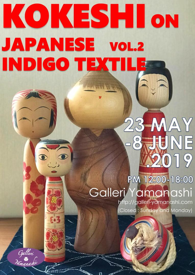 Kokeshi on Japanese Indigo Textile vol  2 - Galleri Yamanashi